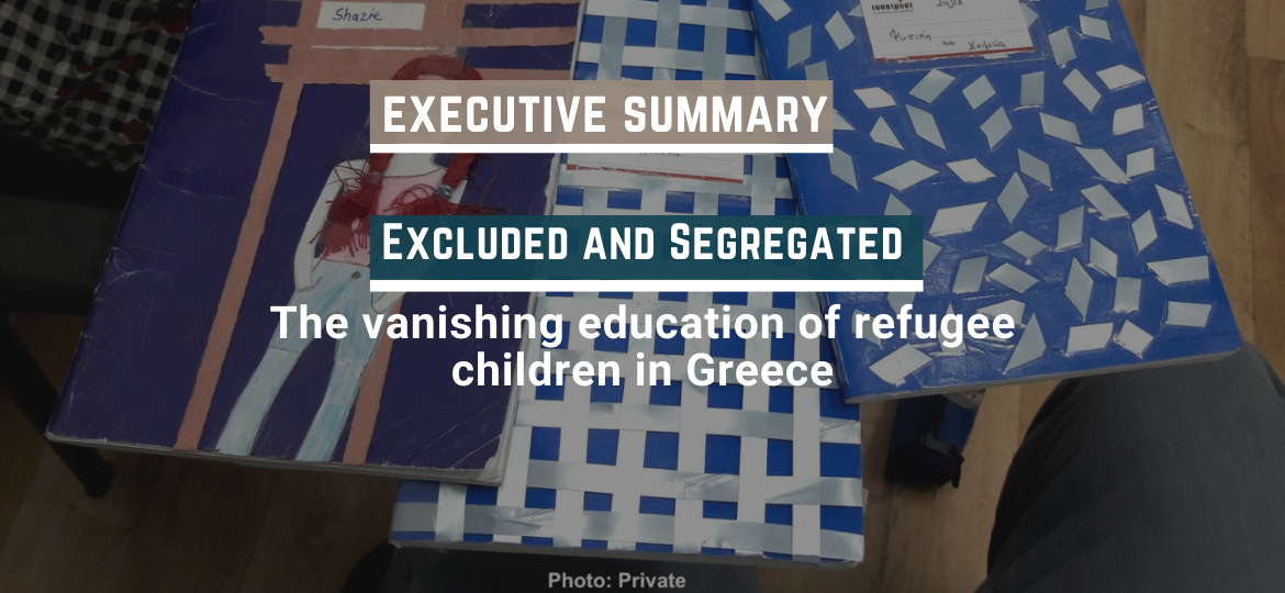 202104 The vanishing education of refugee children in Greece summary EN