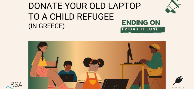 twitter web Χαρισε τον παλιο σου υπολογιστη σε ένα παιδι προσφυγα