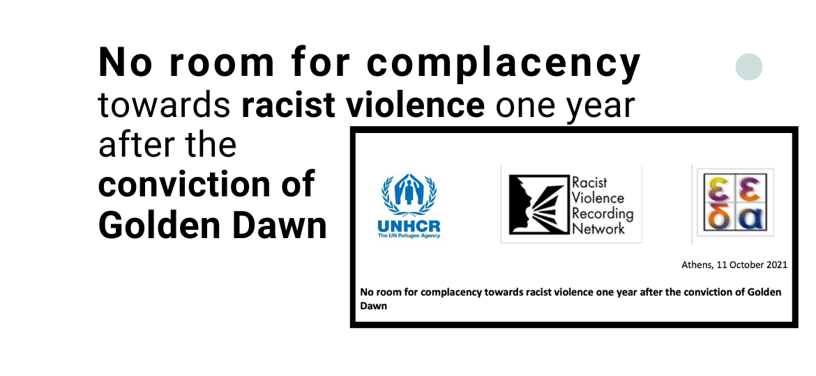 rsa cover RVRN No room for complacency towards racist violence one year after the conviction of Golden Dawn EN